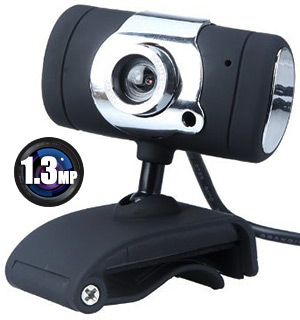 Multi-Functional USB Web Cam by Hype - #5110