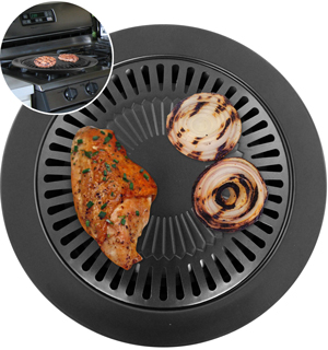 Smokeless Stove Top Grill - #5880