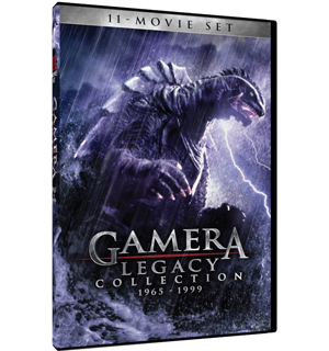 Gamera Legacy Collection DVD - #6732