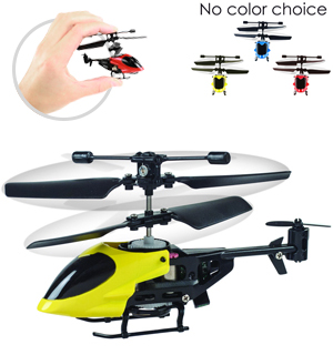 World's Smallest Mini RC Helicopter - #6827