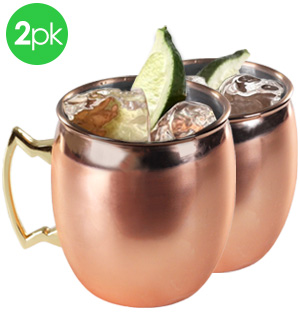 Copper Mugs 2-PK - #7161A