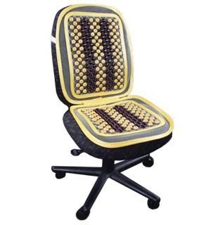 Beaded and Rattan Seat Cover - #7247