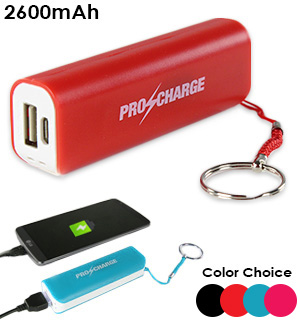 Rechargeable 2600mAh Power Bank Keychain - #7758