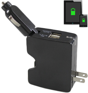 Sabrent Car/Wall Dual USB Power Charger - #8120