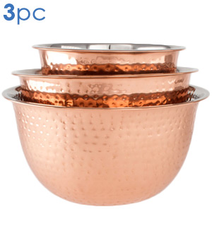 3 Piece Stainless Steel Copper Mixing Bowls - #8299